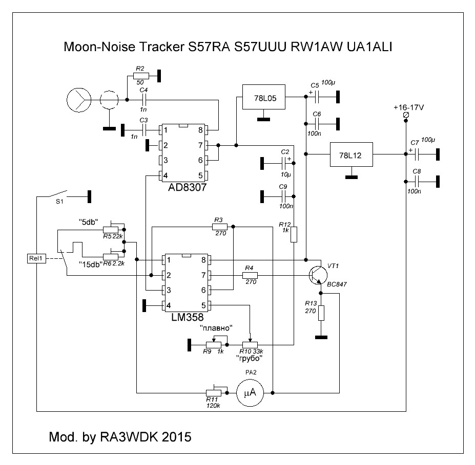 Measurement Ra3wdk Home Page Schematic For Sound Level Meter Digital Noise