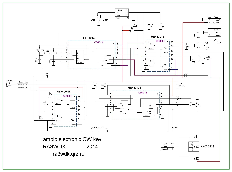 Микросхема ht1000-4 схема подключения